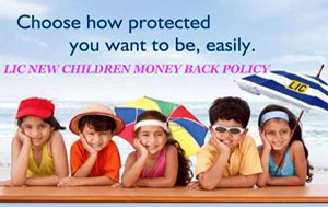 New Children Money Back Plan